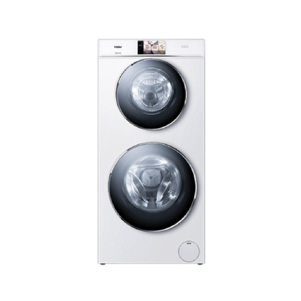 Haier 8kg/4kg Dual Drum Washer & Dryer HWD120-B1558