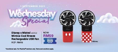 Disney X Mistral Mimica Cool Breeze Rechargeable USB Fan