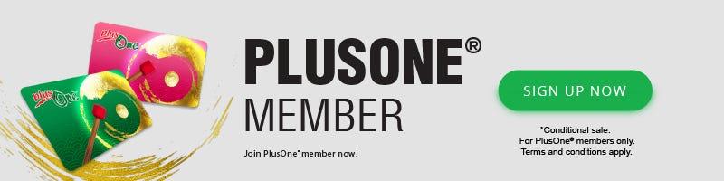 Plusone Banner